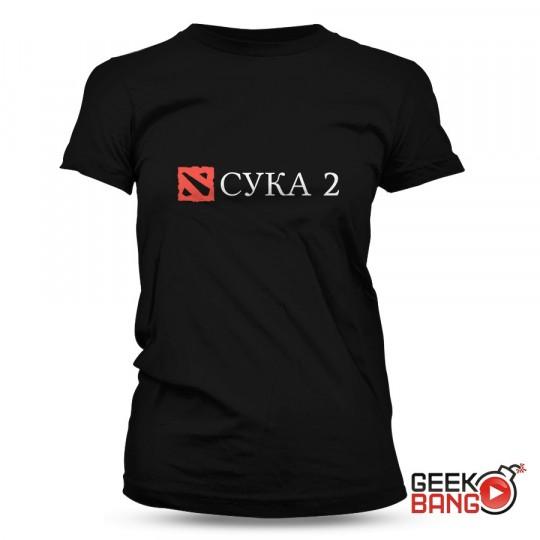 Tričko DOTA 2 (СУКА) černé, dámské