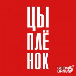 Tričko Kuře red, dámské
