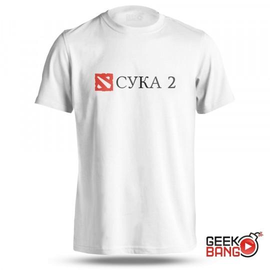 Tričko DOTA 2 (СУКА) bílé