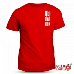 Tričko Kuře red